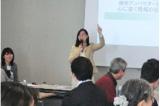 第73回 健幸アンバサダー養成講座:千葉県柏市 当日の様子