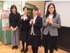 第81回 健幸アンバサダー養成講座:茨城県古河市 当日の様子