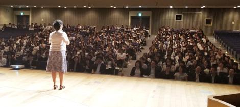第89回 健幸アンバサダー養成講座:静岡県静岡市 当日の様子