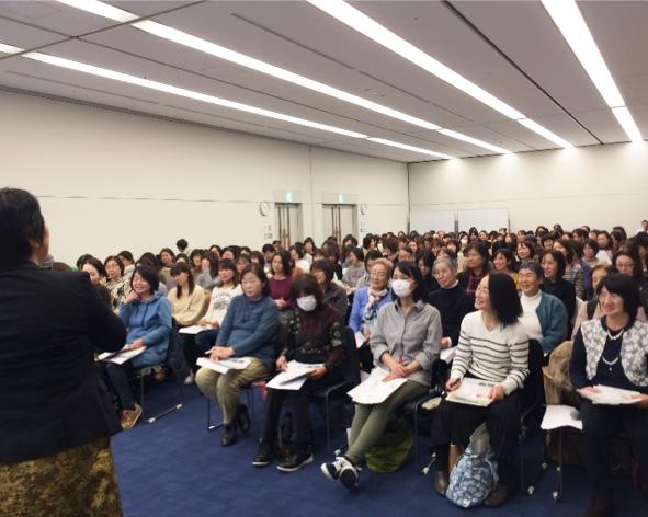 第110回 健幸アンバサダー養成講座:大阪府 当日の様子